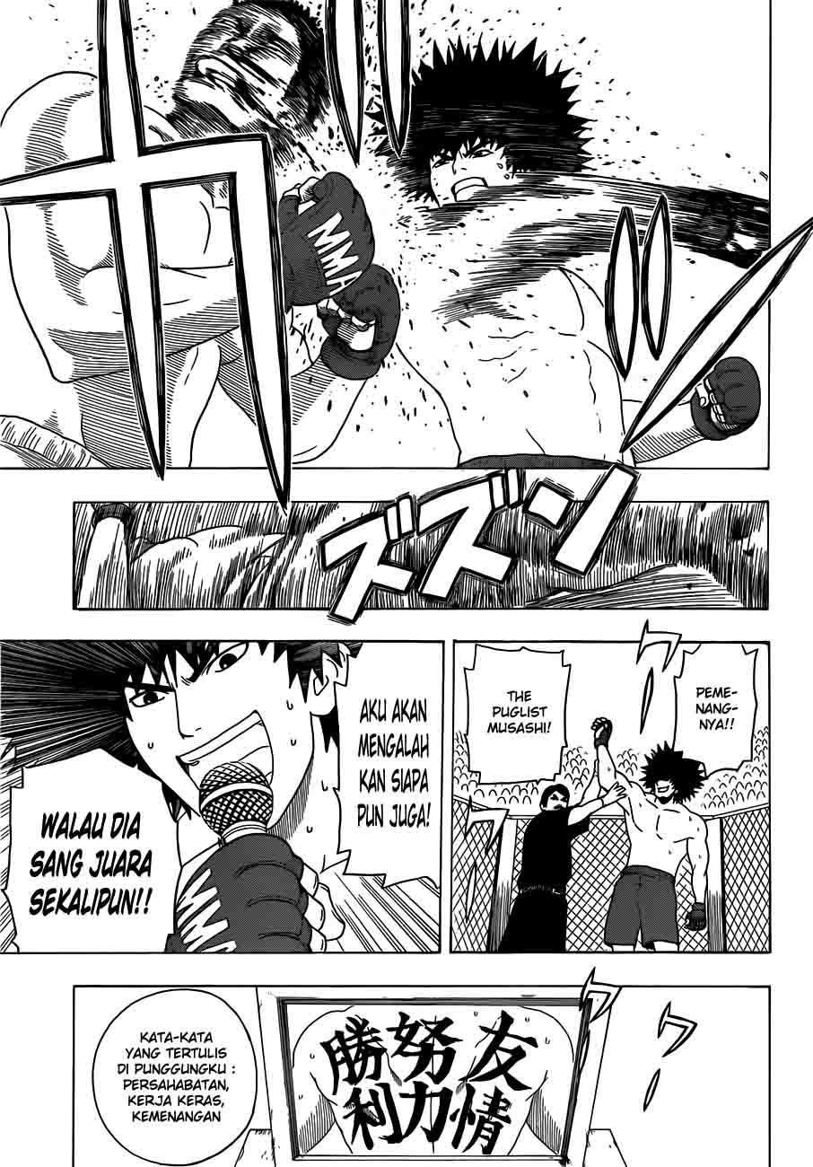 Takamagahara Chapter 1