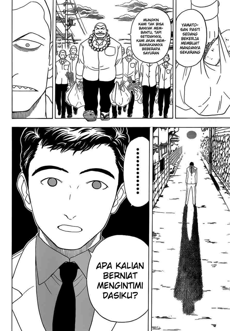 Takamagahara Chapter 2